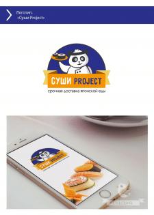 """Логотип """"Суши Project"""""""